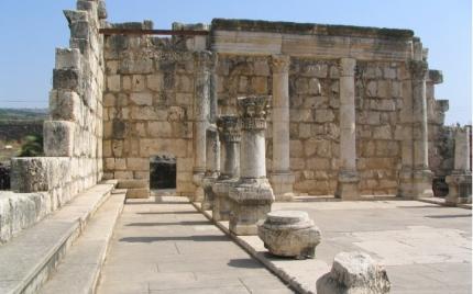 Osa 1/7 - Arkeologia avaa Raamattua. 1. Kun 9:15